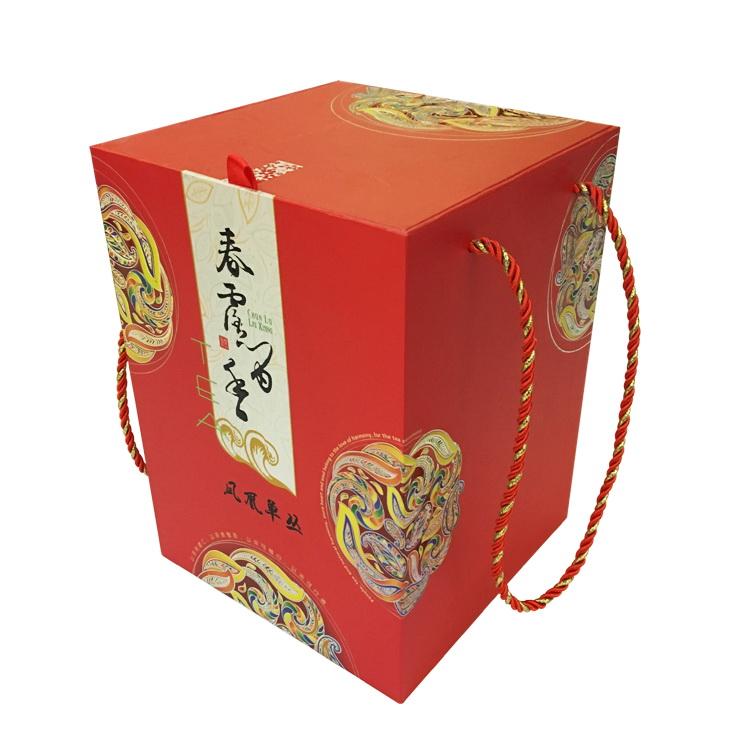 高档手提式礼盒